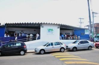 UPA de Periperi - Foto: Subúrbio News